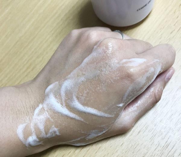 フィトチューン洗顔